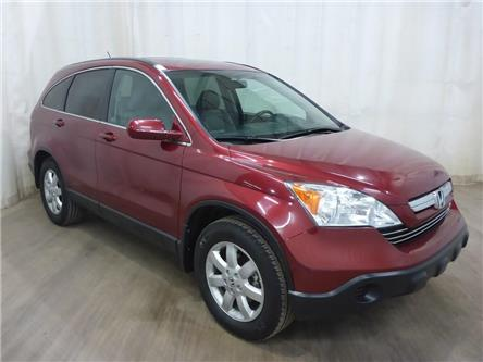 2007 Honda CR-V EX-L (Stk: 19100318) in Calgary - Image 1 of 25
