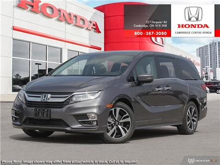2020 Honda Odyssey Touring (Stk: 20326) in Cambridge - Image 1 of 24