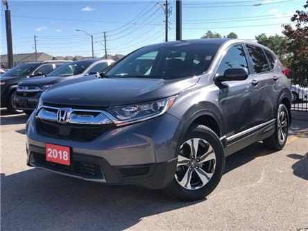 2018 Honda CR-V LX (Stk: 58838A) in Scarborough - Image 1 of 20