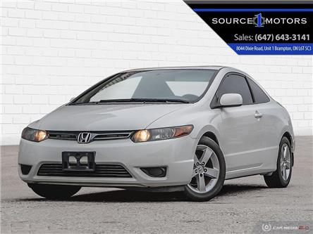 2008 Honda Civic LX (Stk: 000225) in Brampton - Image 1 of 21