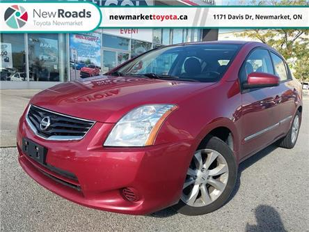 2012 Nissan Sentra 2.0 SL (Stk: 347441) in Newmarket - Image 1 of 29