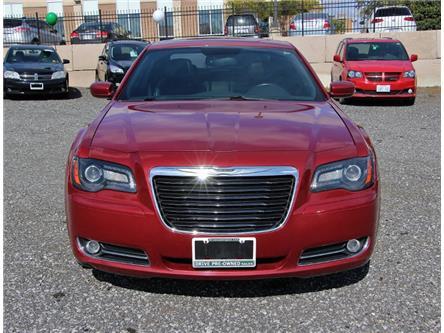 2012 Chrysler 300 S V6 (Stk: D0174) in Leamington - Image 2 of 28