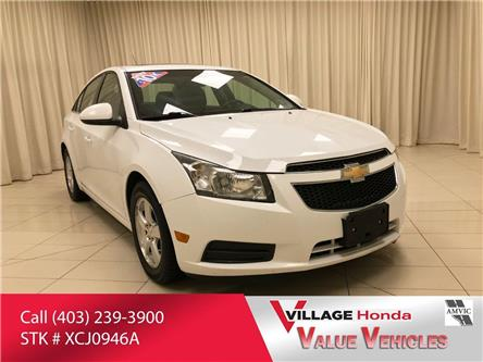 2012 Chevrolet Cruze LT Turbo (Stk: XCJ0946A) in Calgary - Image 1 of 30