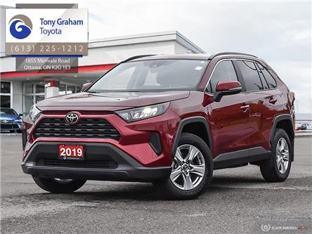 2019 Toyota RAV4 LE (Stk: U9167) in Ottawa - Image 1 of 30