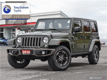2016 Jeep Wrangler Unlimited Sahara (Stk: 58662A) in Ottawa - Image 1 of 25