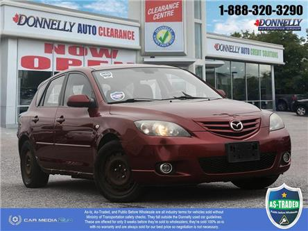 2006 Mazda Mazda3 Sport  (Stk: DS1747B) in Ottawa - Image 1 of 28
