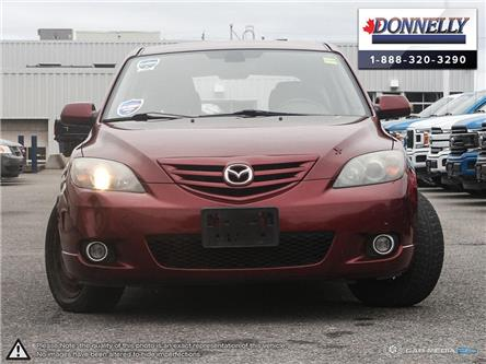 2006 Mazda Mazda3 Sport  (Stk: DS1747B) in Ottawa - Image 2 of 28