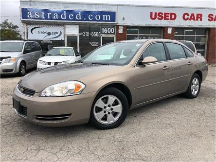 2007 Chevrolet Impala LS (Stk: 6883RB) in Hamilton - Image 1 of 19