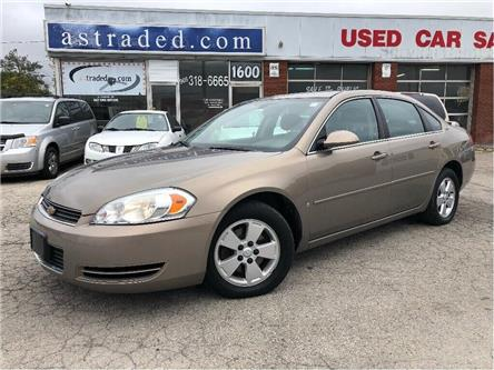 2007 Chevrolet Impala LS (Stk: 6883RB) in Hamilton - Image 2 of 19