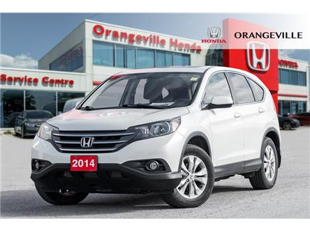 2014 Honda CR-V EX-L (Stk: S19008A) in Orangeville - Image 1 of 19