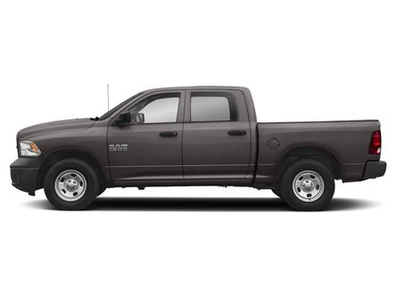 2019 RAM 1500 Classic ST (Stk: LC9981) in London - Image 2 of 9