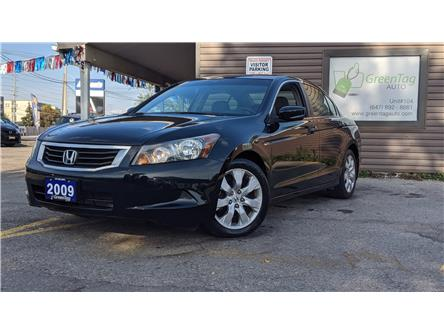 2009 Honda Accord EX (Stk: 5408) in Mississauga - Image 1 of 23