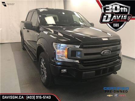 2018 Ford F-150 XLT (Stk: 209676) in Lethbridge - Image 1 of 35