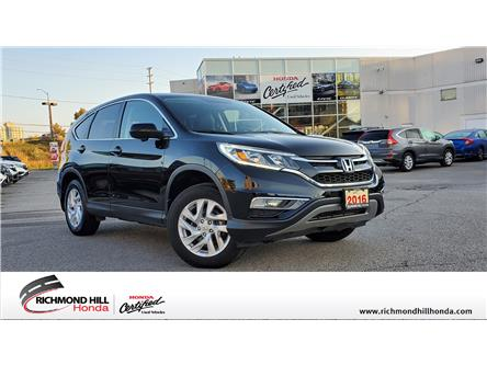2016 Honda CR-V EX-L (Stk: 191485P) in Richmond Hill - Image 1 of 18