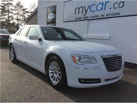 2014 Chrysler 300 Touring (Stk: 191107) in Richmond - Image 1 of 19