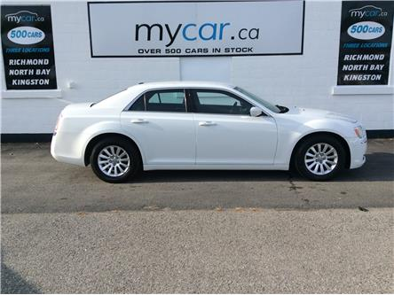 2014 Chrysler 300 Touring (Stk: 191107) in Richmond - Image 2 of 19