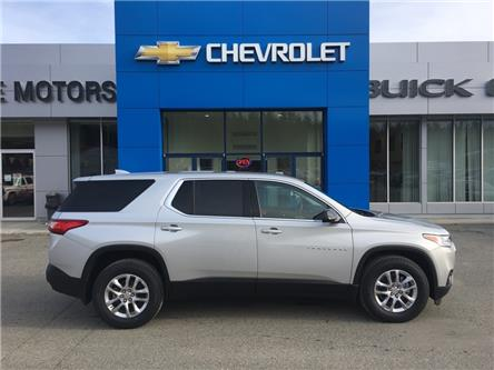 2020 Chevrolet Traverse LS (Stk: 7200090) in Whitehorse - Image 1 of 22