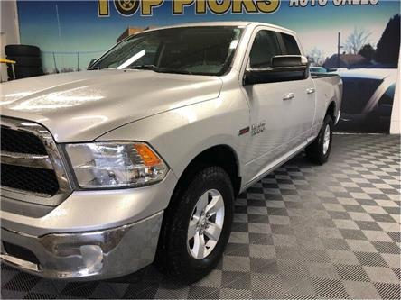 2016 RAM 1500 SLT (Stk: 176025) in NORTH BAY - Image 2 of 26