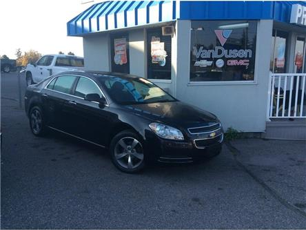 2012 Chevrolet Malibu LT (Stk: 194475A) in Ajax - Image 1 of 20