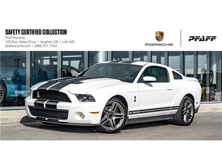 2011 Ford Mustang Shelby GT500 Coupe (Stk: U7916AA) in Vaughan - Image 1 of 22