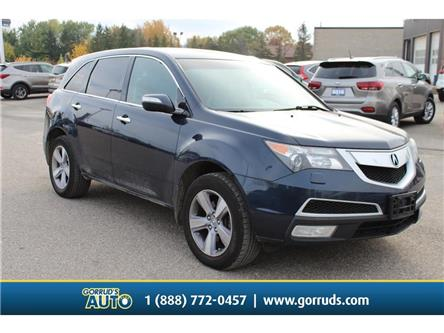 2013 Acura MDX Technology Package (Stk: 002211) in Milton - Image 1 of 16