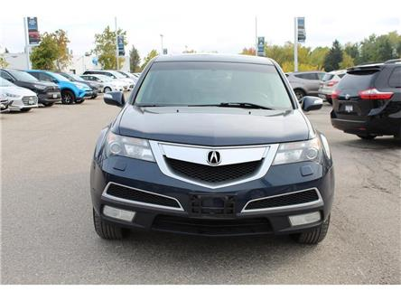 2013 Acura MDX Technology Package (Stk: 002211) in Milton - Image 2 of 16