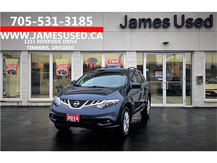 2014 Nissan Murano SL (Stk: N19138A) in Timmins - Image 1 of 21