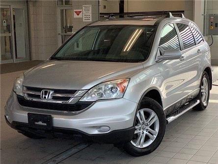2011 Honda CR-V EX (Stk: 21549A) in Kingston - Image 1 of 13