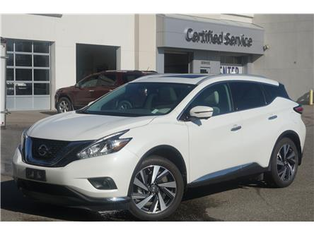 2017 Nissan Murano  (Stk: P3497A) in Salmon Arm - Image 1 of 12
