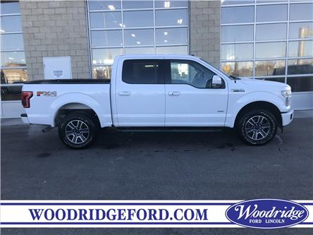 2017 Ford F-150 Lariat (Stk: 29912) in Calgary - Image 2 of 21