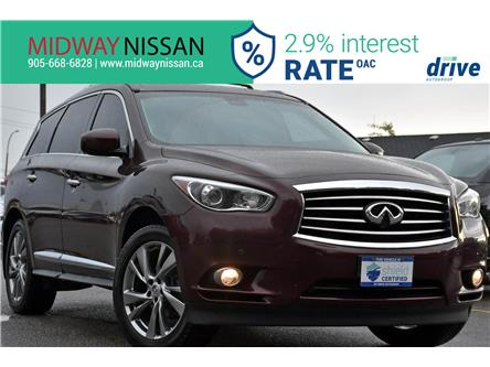 2014 Infiniti QX60 Base (Stk: U1756A) in Whitby - Image 1 of 37
