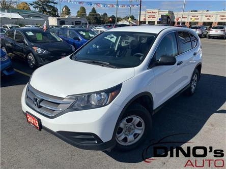 2012 Honda CR-V LX (Stk: 101691) in Orleans - Image 1 of 25