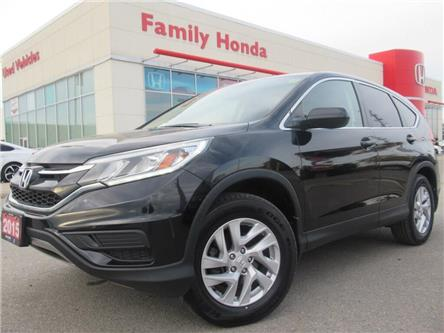 2015 Honda CR-V SE | ECO MODE!! | (Stk: 117284T) in Brampton - Image 1 of 29