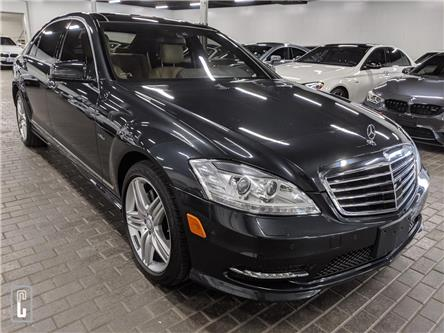 2012 Mercedes-Benz S-Class Base (Stk: 5100) in Oakville - Image 1 of 30