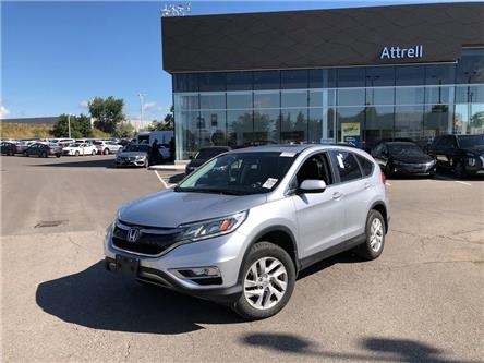 2016 Honda CR-V EX-L (Stk: 2HKRM4) in Brampton - Image 1 of 21
