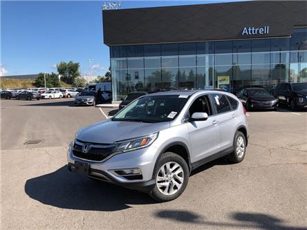 2016 Honda CR-V EX-L (Stk: 2HKRM4) in Brampton - Image 2 of 21