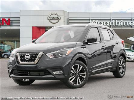 2019 Nissan Kicks SR (Stk: KC19-088) in Etobicoke - Image 1 of 23