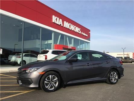 2016 Honda Civic LX (Stk: P2324) in Gatineau - Image 1 of 25