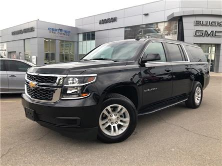 2019 Chevrolet Suburban LS (Stk: U268681) in Mississauga - Image 1 of 18