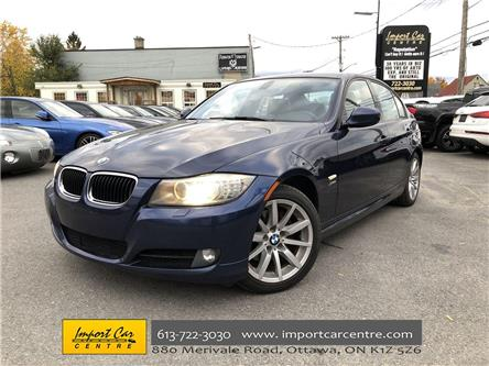 2011 BMW 328i xDrive (Stk: 821798) in Ottawa - Image 1 of 24