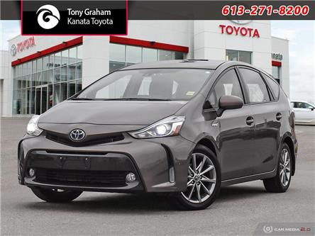 2017 Toyota Prius v Base (Stk: 89934A) in Ottawa - Image 1 of 29