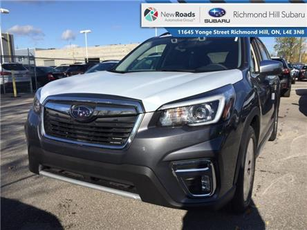 2020 Subaru Forester Premier (Stk: 34046) in RICHMOND HILL - Image 1 of 24