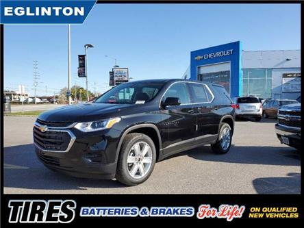 2020 Chevrolet Traverse LS (Stk: LJ157025) in Mississauga - Image 1 of 20