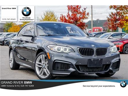 2016 BMW 228i xDrive (Stk: PW4991A) in Kitchener - Image 1 of 22