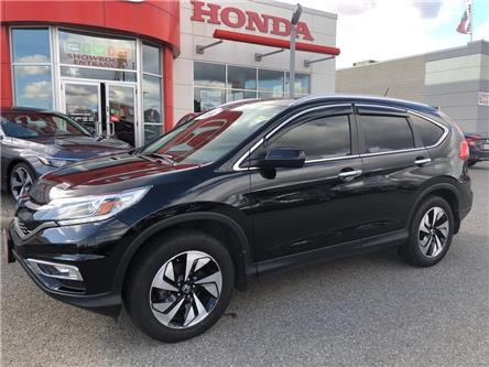 2016 Honda CR-V Touring (Stk: P7178) in Georgetown - Image 1 of 14
