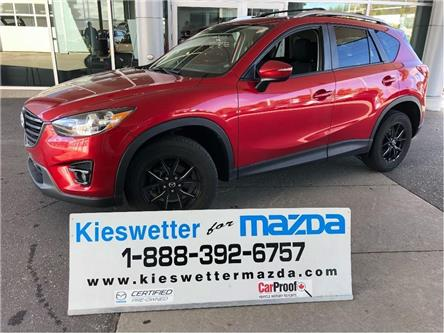 2016 Mazda CX-5 GS (Stk: 35905A) in Kitchener - Image 1 of 30