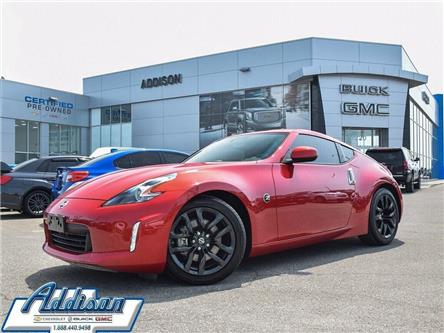 2018 Nissan 370Z  (Stk: U570674) in Mississauga - Image 1 of 20