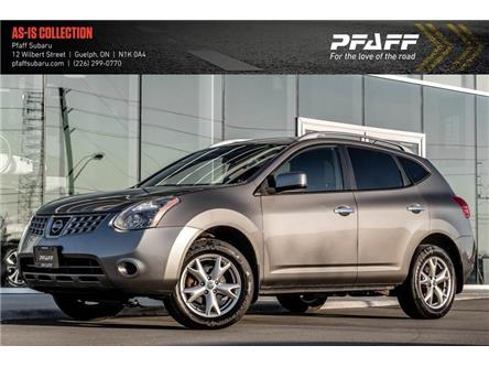 2010 Nissan Rogue SL (Stk: SU0091A) in Guelph - Image 1 of 21