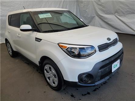 2019 Kia Soul LX (Stk: IU1478R) in Thunder Bay - Image 1 of 18
