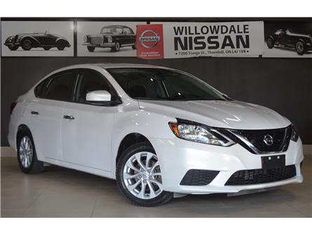 2017 Nissan Sentra 1.8 SV (Stk: E7611A) in Thornhill - Image 2 of 30
